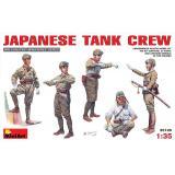 MA35128  Japanese tank crew