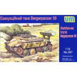 Эвакуационный танк Bergerpanzer 38 (UM357) Масштаб:  1:72
