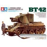 Финская трофейная версия BT-42 (TAM35318) Масштаб:  1:35