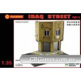 Фрагмент улицы. Ирак (часть Б) (PHX-HQ35005) Масштаб:  1:35