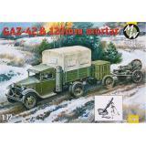 GAZ-42 & 120mm mortar (MW7250) Масштаб:  1:72
