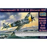 Истребитель Messerschmitt Bf 109-G6, финских ВВС (UM432) Масштаб:  1:48