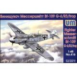 Истребитель Messerschmitt Bf 109G-6/R3/trop (UM416) Масштаб:  1:48
