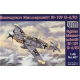 Истребитель Messerschmitt Bf 109G-6/R3 (UM407) Масштаб:  1:48