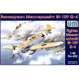 Истребитель Мессершмитт Bf.109G-4 (UM402) Масштаб:  1:48