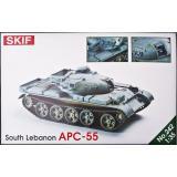 MK242  BTR-55, Lebanon