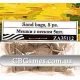 Мешки с песком, 5 шт (ZEB-A35112) Масштаб:  1:35