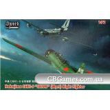 Ночной истребитель C6N1-S (SWORD72076) Масштаб:  1:72