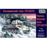 Огнеметный танк OT-34-76 (UM331) Масштаб:  1:72