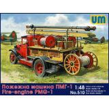 Пожарная машина ПМГ-1 / Fire-engine PMG-1 (UM510) Масштаб:  1:48