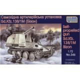 Самоходная артиллерийская установка Sd.Kfz. 138/M1 «Бизон» (UM346) Масштаб:  1:72