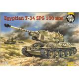 Самоходное 100мм орудие на базе танка T-34 (Египет) (MW7239) Масштаб:  1:72