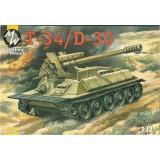 Самоходное орудие на базе танка T-34 (MW7220) Масштаб:  1:72
