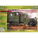 Санитарный автомобиль ЗиС-44 (ZEB-Z72106) Масштаб:  1:72