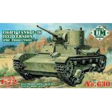 Сборная модель танк T-26 образца 1933г (UMT630) Масштаб:  1:72