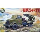 Советская ракетная система БМ-14-17 (MW7240) Масштаб:  1:72