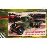 Советский грузовик ЗИС-12 (ZEB-Z72101) Масштаб:  1:72