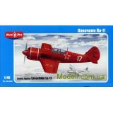 Советский поршневой истребитель Ла-11 (MM48-006) Масштаб:  1:48