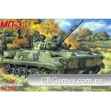MK204  BMP-3 Soviet infantry machine