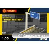 Современная часть шоссе (часть Б) (PHX-HQ35011) Масштаб:  1:35
