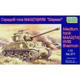 Танк M4A2 (76)W HVSS Шерман (UM377) Масштаб:  1:72