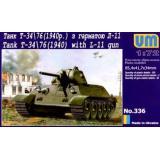 Танк T-34/76 с 76-мм пушкой Л-11 (UM336) Масштаб:  1:72