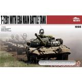 Танк T-72 Б1 (MC-UA72011) Масштаб:  1:72