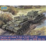 Тягач на базе Т-34 с САУ СУ-76 (UM397) Масштаб:  1:72