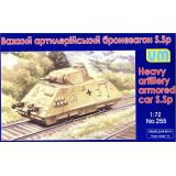 Тяжелый артиллерийский броневагон S.Sp (UM255) Масштаб:  1:72