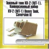 Тяжелый танк КВ-2 (МТ-1). Конверсионный набор (ZEB-Z72032) Масштаб:  1:72