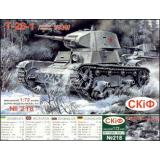 UMT218 T-26-1 Soviet light tank version 1939 (UMT218) Масштаб:  1:72