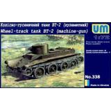 UMT338 BT-2 Soviet machine-gun tank (UMT338) Масштаб:  1:72
