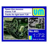 UMT401 Tracks for T-26 light tank (UMT401) Масштаб:  1:72