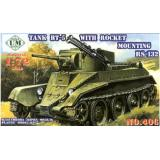UMT406 BT-5 Soviet tank with RS-132 rocket system (UMT406) Масштаб:  1:72