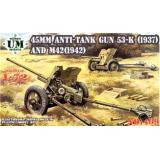 UMT409 45mm antitank gun 53-K(1937) / M-42(1942) (UMT409) Масштаб:  1:72