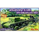 UMT410 Artillery set T-26 / 45mm antitank gun 53-K(1937) (UMT410) Масштаб:  1:72