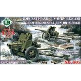 UMT605 45mm gun 19-K (1932) & 76mm gun OB-25 (1943) (UMT605) Масштаб:  1:72