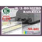 UMT607 Railroad (UMT607) Масштаб:  1:72