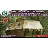 UMT609 OB-3 armored railway car with T-26-1 turret (UMT609) Масштаб:  1:72