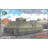 UMT612 OB-3 armored railway car with two T-26 turrets (1933) (UMT612) Масштаб:  1:72