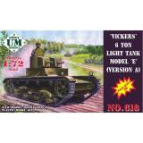 Vickers 6 ton light tank model E, version A (UMT618) Масштаб:  1:72