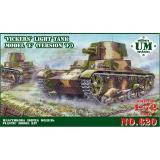 Vickers light tank model E, version F (UMT620) Масштаб:  1:72
