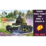 Vickers single turret tank model E, version B (UMT619) Масштаб:  1:72