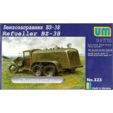 Бензозаправщик БЗ-38 (UM323) Масштаб:  1:72