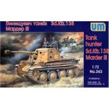 Истребитель танков Мардер III Sd.138 (UM343) Масштаб:  1:72