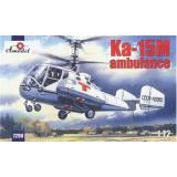 КА-15М(санитарный) Многоцелевой вертолет (AMO7290) Масштаб:  1:72
