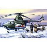 Ми-3 Санитарный вертолет (AMO7297) Масштаб:  1:72