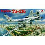 Пассажирский самолет Туполев Ту-116 (AMO72031) Масштаб:  1:72