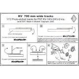 PE7231 KV 700mm wide tracks. cat#7231 (PE7231) Масштаб:  1:72