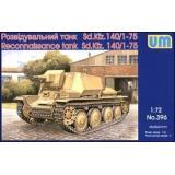 Разведывательный танк Sd.Kfz.140/1-75 (UM396) Масштаб:  1:72